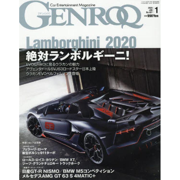 GENROQ 1月號2020