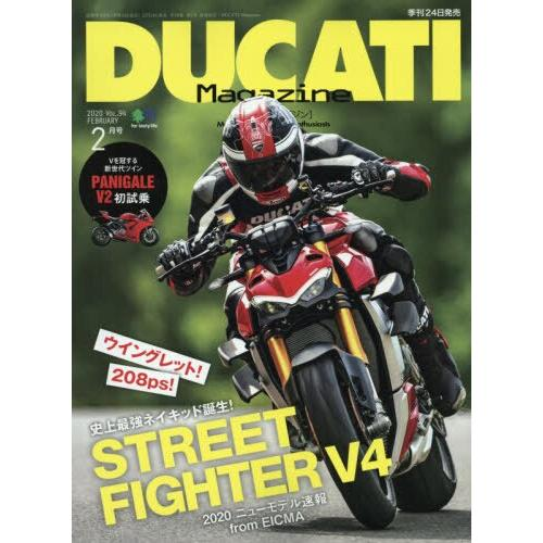 DUCATI Magazine  2月號2020
