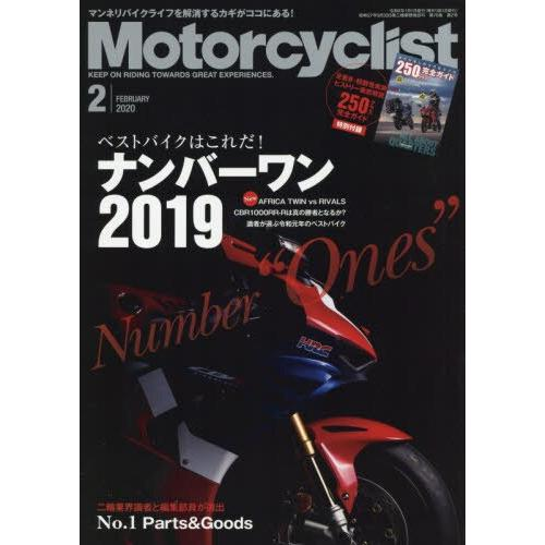 MOTOR CYCLIST 2月號2020