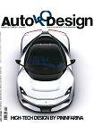 Auto & Design 第235期 3-4月號_2019