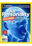 NATIONAL GEOGRAPHIC Your Personality EXPLAINED (89)