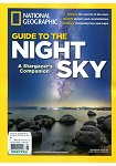 NATIONAL GEOGRAPHIC GUIDE TO THE NIGHT SKY (95)