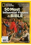 N.G 50 Most Influential Figures of the BIBLE (96)