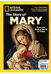 NATIONAL GEOGRAPHIC  The Story of MARY(01)
