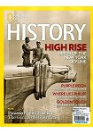 NATIONAL GEOGRAPHIC HISTORY 5-6月號 2018