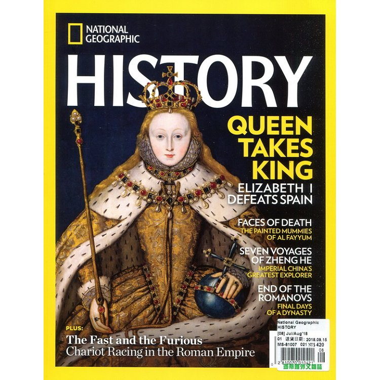 NATIONAL GEOGRAPHIC HISTORY 7-8月號 2018