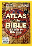 NATIONAL GEOGRAPHIC ATLAS of the BIBLE (06)