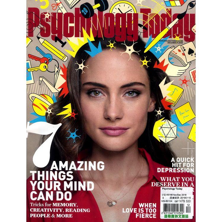 Psychology Today 11-12月號 2018