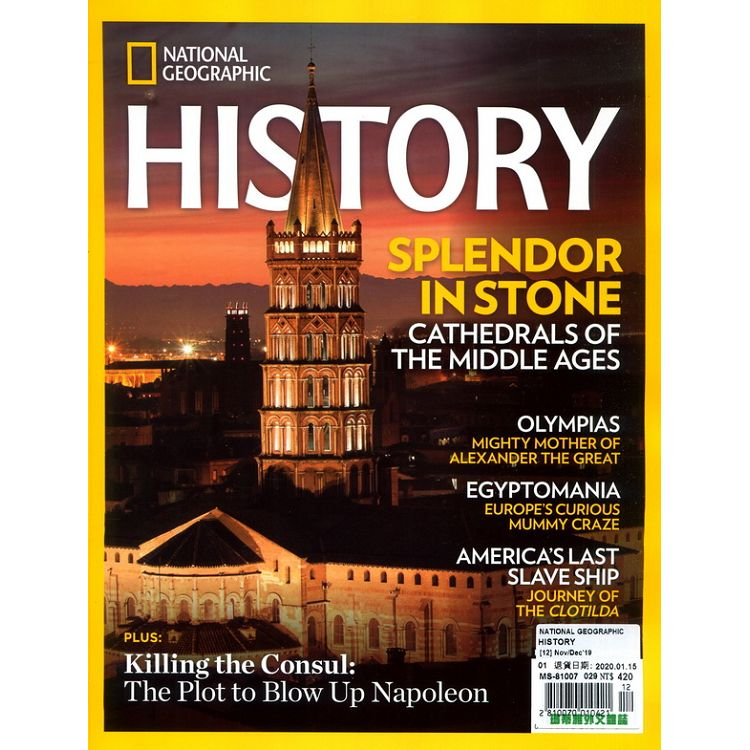 NATIONAL GEOGRAPHIC HISTORY 11-12月號_2019