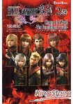 Final Fantasy 零式 Change the World vol.2-倒數第二的真相