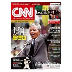 CNN互動英語-課文朗讀版2014.1#160