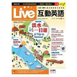 Live互動英語(朗讀CD版)2017.7 #195