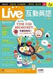 Live互動英語(互動光碟版)2018.10#210