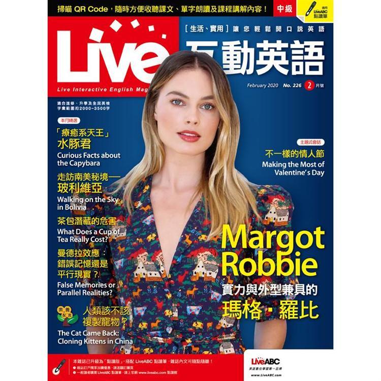 Live互動英語(朗讀CD版) 2020.02 #226