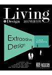 LIVING&DESIGN 2017精選空間