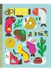 dpi設計流行創意雜誌9月2017第221期