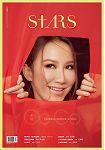 STARS生活美學誌2019第12期