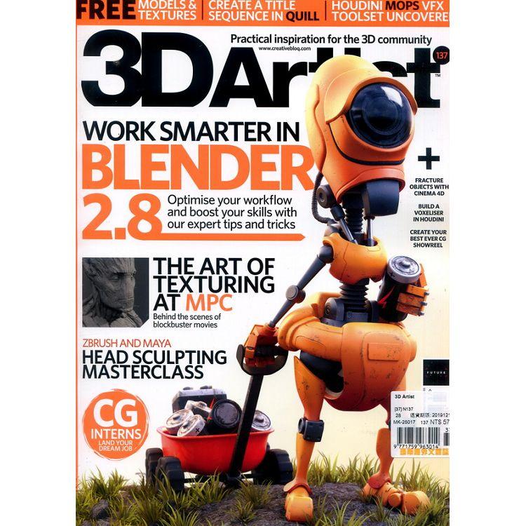 3D Artist 第137期
