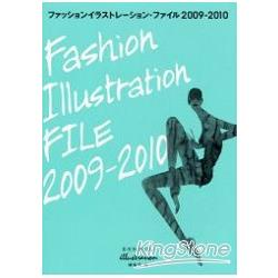 Fashion Illustration File 2009-2010