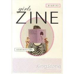 girl ZINE 專屬女性的獨立出版手作書指南