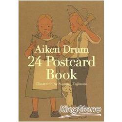 Aiken Drum 24 明信片書