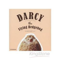 可愛針鼠Darcy寫真集