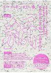 設計抽屜-專業設計.印刷.紙.加工情報誌 Vol.22