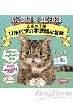 美國超 缺陷萌貓Lil Bub永遠的小貓之不可思議的冒險
