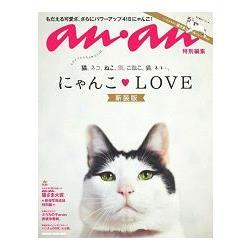 貓咪.LOVE 新裝版附貓咪大賞貼紙