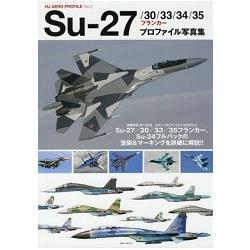 Su-27/30/33/34戰鬥機機體寫真