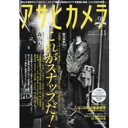 朝日專門攝影誌 11月號2017