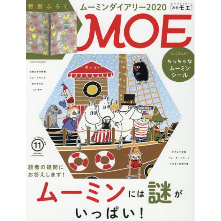 MOE 11月號2019附嚕嚕米手帳.貼紙