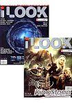I LOOK電影雜誌2011.2