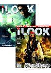 I LOOK電影雜誌2011.5月