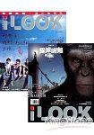 I LOOK電影雜誌2011.8