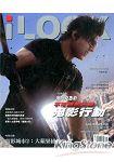 I LOOK電影雜誌2011.11