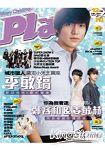 PLAY偶像情報誌12月2011第164期