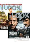 I LOOK電影雜誌2011.12