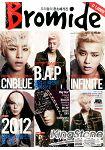 Bromide Korea 201212