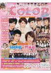 MY COLOR五言六社3月2013第220期