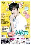 FANS月刊7月2014第112期