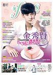 FANS月刊8月2014第113期