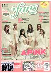 FANS月刊11月2014第116期