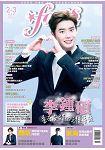 FANS月刊2-3月2015第119期