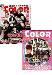 MY COLOR五言六社2月2015第243期