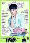 FANS月刊5月2015第121期