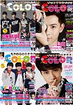 MY COLOR五言六社8月2015第249期