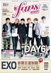 FANS月刊11月2015第127期