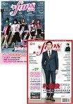 FANS月刊12月2015第128期