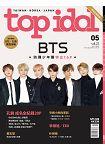 TOP IDOL 2017第25期-BTS防彈少年團